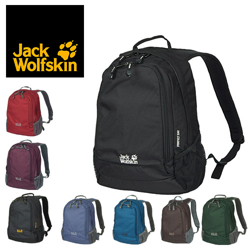jack wolfskin perfect day rucksack review
